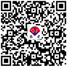 Hubei new DE sheng material science and technology co., LTD.,